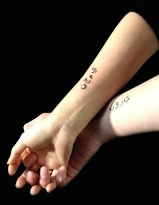 Stitching Style Couple Tattoo - VimTopic